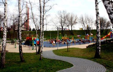 Park Warpie 5